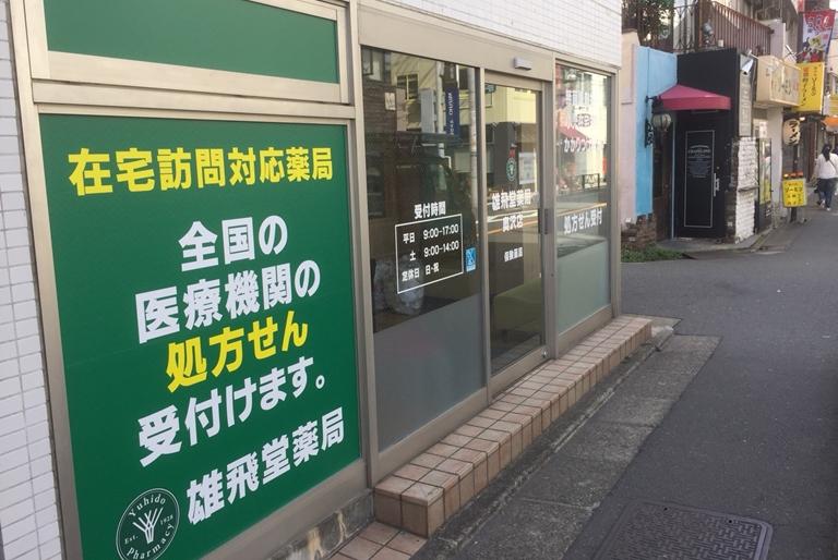 okusawa_s2