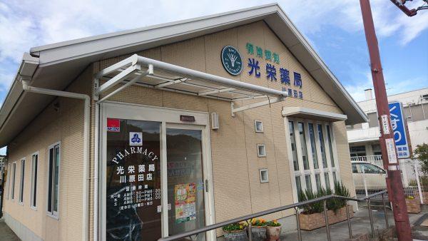 kawaharada_m